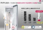 E控生活:歐雅系統家具-室內設計-台中總公司- LG 電子衣櫥-殺菌功能 0514.png