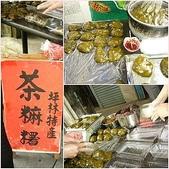 坪林旅遊:page