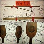 坪林旅遊:page-1