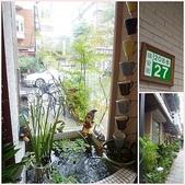田中園餐廳:page.jpg