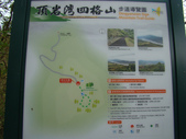 頂岩灣四格山:DSC09450.JPG