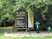 馬太鞍濕地生態園區:2020-05-27 11.40.04.jpg