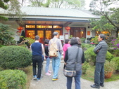 埔里綠莊飛閣度假會館:DSCF8089.JPG