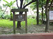 后豐、東豐鐵馬道:DSCF1447.JPG