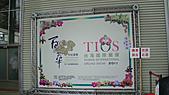 2011台灣國際蘭花展:DSC00971.JPG