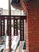 頭城工匠家民宿、河濱公園及老街:2020-05-26 07.27.54.jpg