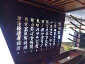 頭城工匠家民宿、河濱公園及老街:2020-05-26 07.22.52.jpg