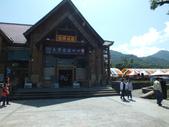泰雅渡假村:DSCF8617.JPG