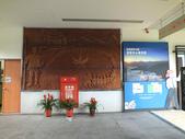 雪霸汶水遊客中心:DSCF1720.JPG