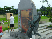 東石漁人碼頭:DSCF6327.JPG