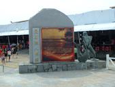 東石漁人碼頭:DSCF6326.JPG
