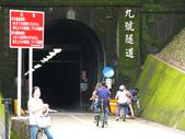 后豐、東豐鐵馬道:DSCF1409.JPG