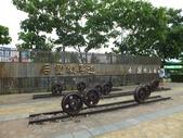 后豐、東豐鐵馬道:DSCF1435.JPG