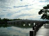 新營天鵝湖&小半天:DSC02244.JPG