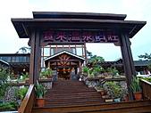 寶來溫泉及美濃客家文物館:DSC09282.JPG