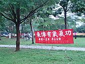 氣功隊四週年慶:DSC09763.JPG
