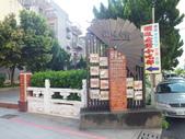 頭城工匠家民宿、河濱公園及老街:DSCF9002.JPG