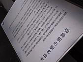 日本仙台五日 Day 2:0136.jpg