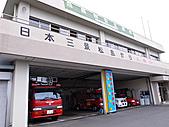 日本仙台五日 Day 2:0138.jpg