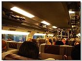 英法八日遊 - 巴黎:RIMG0129