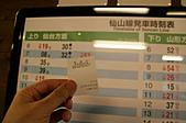 日本仙台五日 Day 4:0703.jpg
