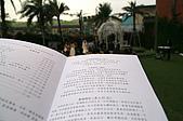 曜櫳與欣怡婚禮:IMG_0539.jpg