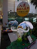 日本仙台五日 Day 1:0009.jpg
