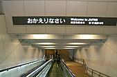 日本仙台五日 Day 1:0030.jpg