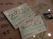 日本仙台五日 Day 1:0033.jpg