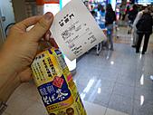 日本仙台五日 Day 1:0038.jpg