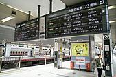 日本仙台五日 Day 1:0045.jpg