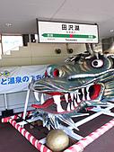 日本仙台五日 Day 3:0472.jpg