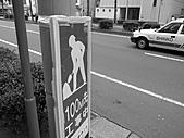 日本仙台五日 Day 2:0116.jpg