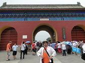 鳳凰奢華北京6日遊:北京行1 246.jpg