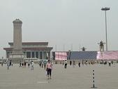 鳳凰奢華北京6日遊:北京行1 074.jpg