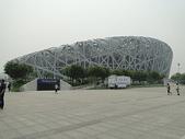 鳳凰奢華北京6日遊:北京行1 570.jpg