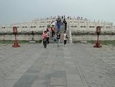鳳凰奢華北京6日遊:北京行1 252.jpg