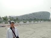 鳳凰奢華北京6日遊:北京行1 564.jpg
