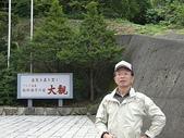 日本東北奧之細道:日本 027.jpg