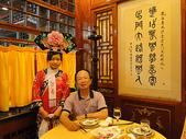 鳳凰奢華北京6日遊:北京行1 615.jpg