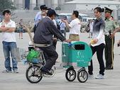 鳳凰奢華北京6日遊:北京行1 069.jpg