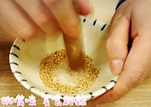 舌頭被貓叼走了 (私人美食):靜岡勝政日式豬排-白芝麻原粒