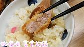 舌頭被貓叼走了 (私人美食):靜岡勝政日式豬排-鮮嫩無肉臭 好吃一口接一口