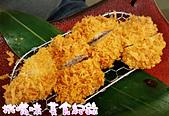 舌頭被貓叼走了 (私人美食):靜岡勝政日式豬排-香草豬排套餐 380