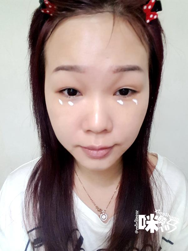 夢素肌EX-亮白保濕乳 玉造溫泉限定版 八效合一 全效抗老霜 (夢素肌眼周修飾).png - 2017體驗分享