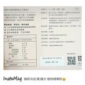 201603~201612 體驗分享:植研淬紅棗複方植物精華飲.jpg