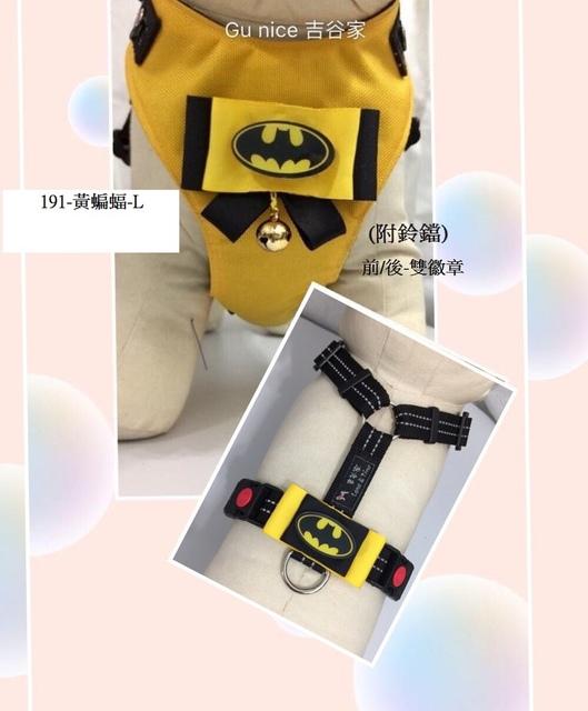 191-黃蝙蝠-L~1.jpg - 10-現貨-樣品特價區