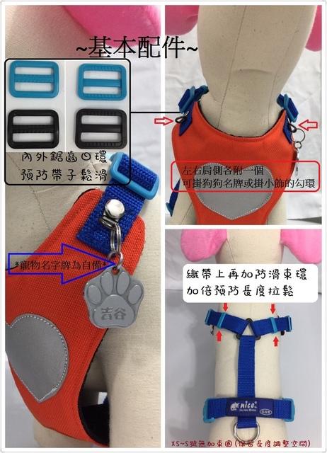 基本配件.jpg - 7-尺寸量測-穿法--布種 -款式-選搭及清潔與保養...