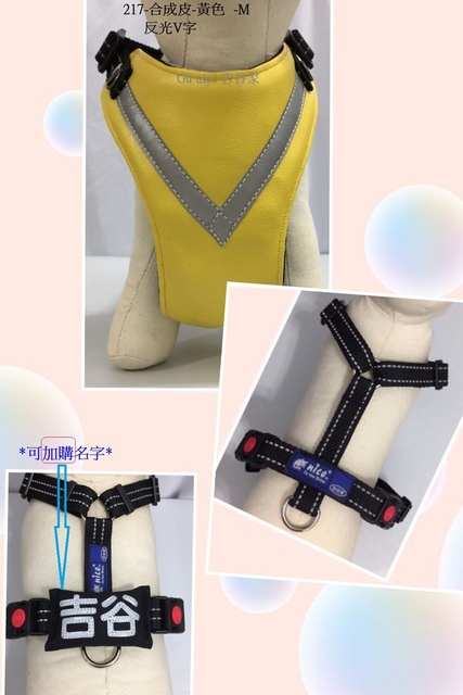 217-合成皮-黃色  -反光V-M.jpg - 10-現貨-樣品特價區