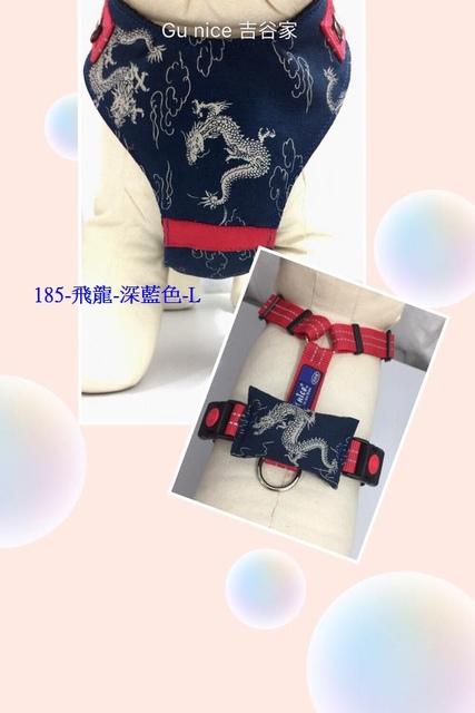 185-飛龍-深藍色L.jpg - 10-現貨-樣品特價區
